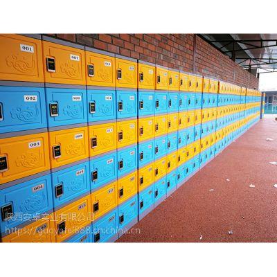 西安安卓ABS塑料更衣柜订购联系电话17791871557