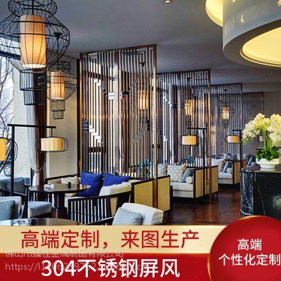 简约中式不锈钢屏风酒店餐厅别墅玄关金属装饰隔断定制