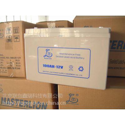 香港雄狮蓄电池厂家直销报价