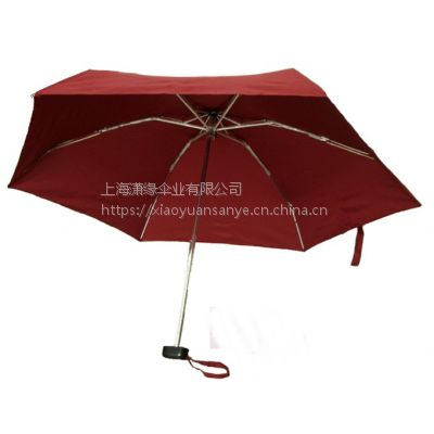 供应礼盒伞定制、带EVA盒包装五折伞礼品伞、眼镜盒装女式遮阳伞
