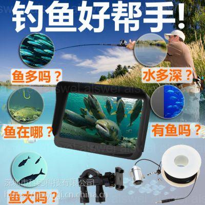 户影钓鱼好帮手水下高清可视摄像头探鱼器鱼群探测器 可视探鱼器