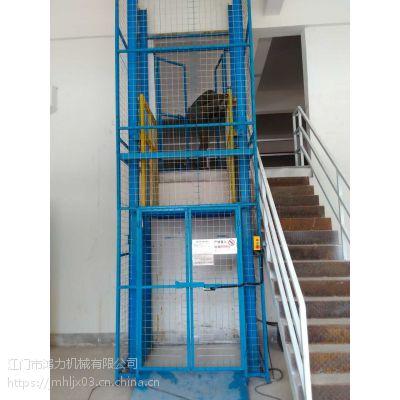 龙门龙田镇室内2层升降机 深圳液压提升机械厂家鸿力