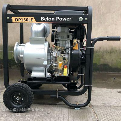 DP150LE贝隆150立方大流量柴油水泵6寸清水泵6寸柴油农业排灌泵农业灌溉机械