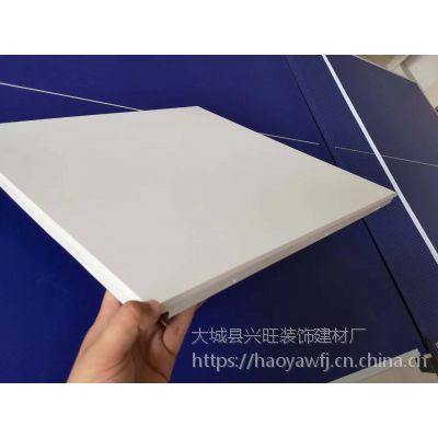 冲孔暗架铝天花600*600 防火吸音60*60cm铝扣板 对角冲孔铝扣板