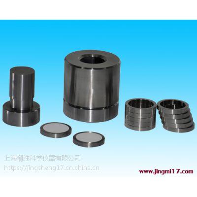 上海精胜Φ40mm荧光专用钢环模具|光谱配套钢环模具|铁环|CR12工具钢|环内径32mm外径40m