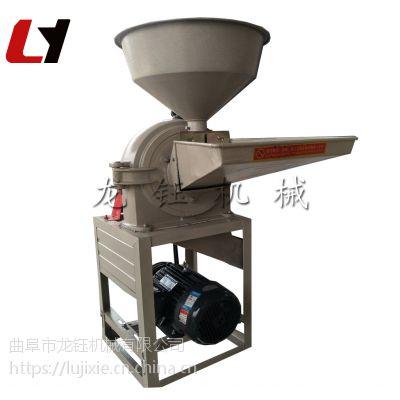 LY-29型爪式粉碎机报价 家用杂粮粉碎机厂家