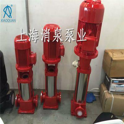 立式多级消防泵XBD9.8/15g-gdl*2消防3C检验合格,机械密封消防喷淋泵