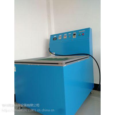 无锡磁力抛光机|无锡磁力抛光机厂家