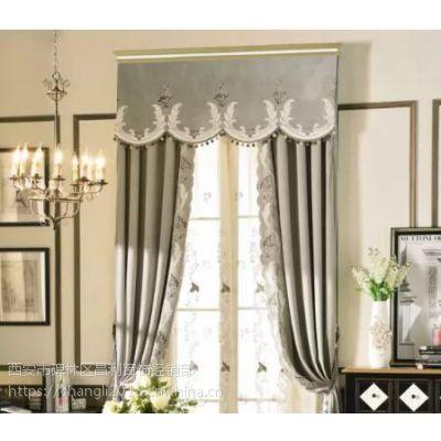西安遮光窗帘_西安遮光窗帘专业_遮阳遮光窗帘低廉的价格西安窗帘
