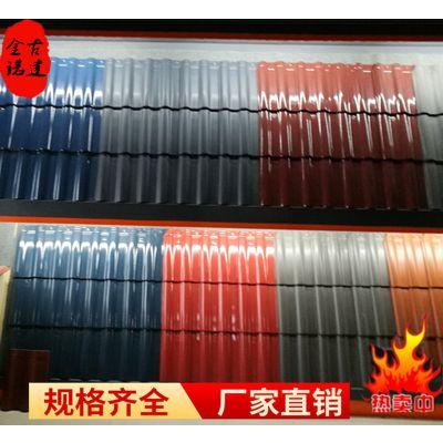 河北邯郸金诺古建供应优质防水欧式陶瓷连锁瓦 屋面瓦 s瓦 三曲瓦 脊瓦滴水厂家直销