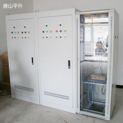 智能一体化泵站远程监控 泵房无人值守