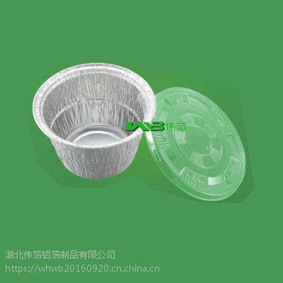 一次性铝箔锡纸外卖汤杯碗稀饭打包快餐碗粥杯圆形保温600毫升锡纸碗