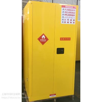上海化学品安全柜|上海易燃品储存柜|上海可燃品防火柜|川场牌|90加仑|60加仑促销