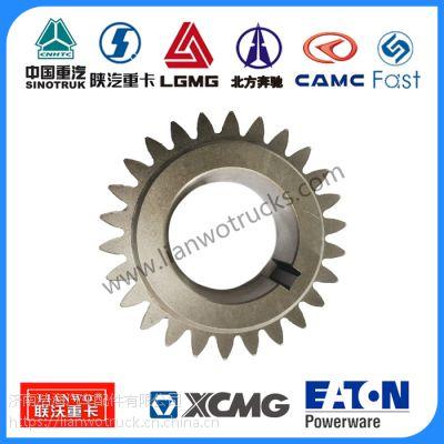重汽变速箱配件 中国重汽配件 AZ2210030153副轴三挡齿