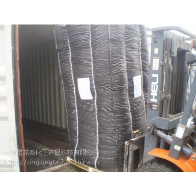超纯乙炔炭黑、压缩乙炔炭黑、电池用乙炔碳黑、蓄电池高纯乙炔炭黑 橡胶胶囊用乙炔碳黑