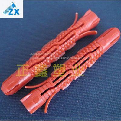 供应M8*60红色膨胀螺丝 尼龙胶钉 尼龙胶塞 ZX