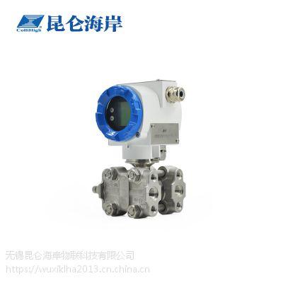 无锡昆仑海岸单晶硅差压变送器JYB-D3151OAH2E1B1G2厂家直销单晶硅差压传感器