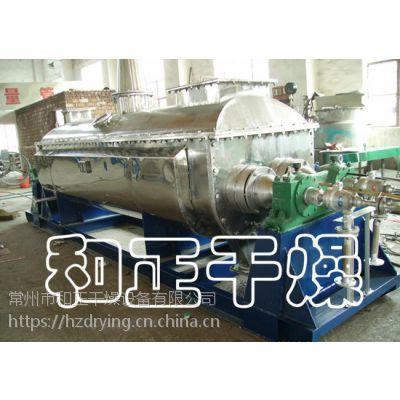 和正干燥-污泥烘干浆叶干燥机能耗 活性污泥桨叶干燥机用什么加热