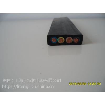 栗腾(上海)特种电缆供应YFRB起重机扁电缆 特性;耐磨损、抗撕裂、耐弯曲、耐寒、柔软、耐腐蚀、阻燃