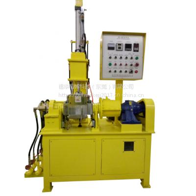 锡华XH-420小型实验密炼机0.5L、1L、3L密炼机