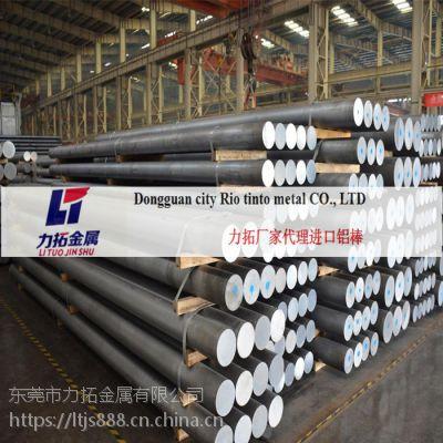 供应1005铝合金及化学成分厂家信息 1005铝板