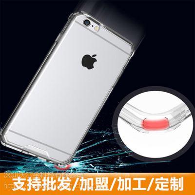 广东浮雕华为P10plus手机保护套厂商代工300家企业选择深圳沃尔金