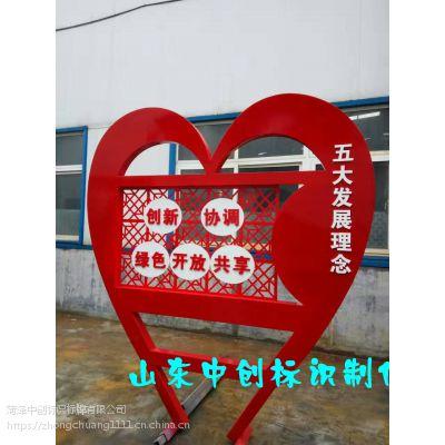 社会主义价值观24字标识牌、核心价值观牌由镀锌板,焊接,烤漆,丝网印刷