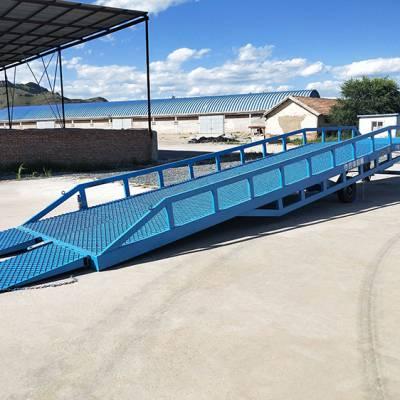 专业定制生产DCQ液压式登车桥 可移动式集装箱装卸用坡道过桥