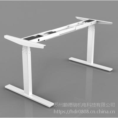 苏州颢德瑞A10电动升降金属桌架学生站立式书桌职员可调节高度办公桌老板桌智能升降家用餐桌