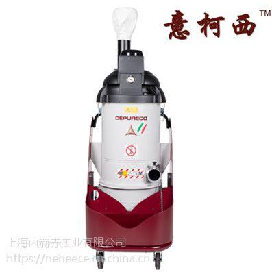 进口单相电真空横向振尘意柯西工业吸尘器除尘环保设备BULL 3/S