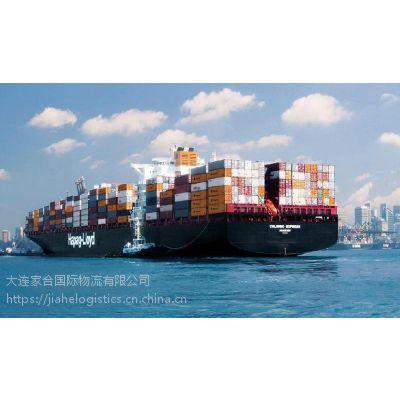 大连港DALIAN到大阪港 OSAKA 货运代理 日本 海运价格