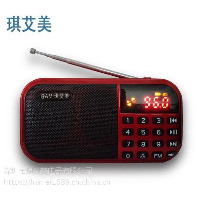 户外收音机 工厂批发插卡老人收音机 定制收音机 多功能插卡收音