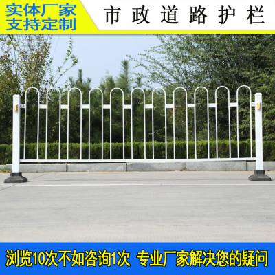 【市政工程围栏厂家】广州桥梁公路镀锌防撞护栏 天河区人行道路隔离栅栏