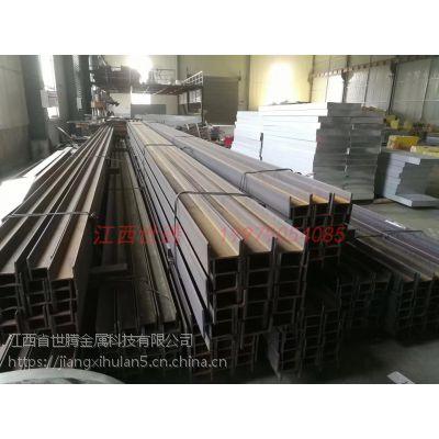 宜春产地货源高速波形梁钢护栏公路波形梁护栏 防撞护栏板厂家