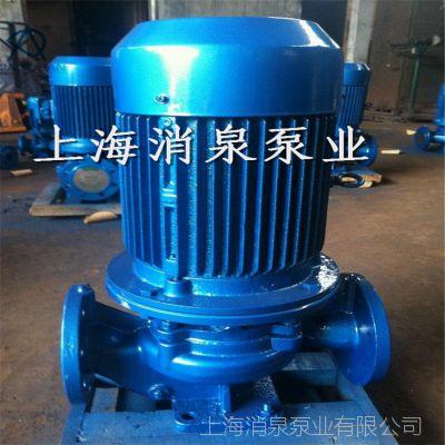 厂家批发 ISG25-160 立式管道泵 增压输水泵