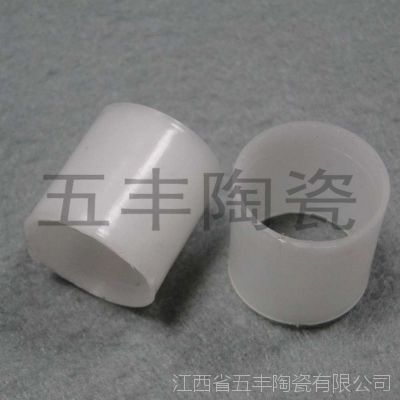 五丰陶瓷供应五峰山牌陶增强聚丙烯拉西环