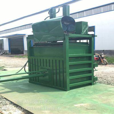 河南大型液压打包机多少钱一台 小型立式单缸打包机厂家定做