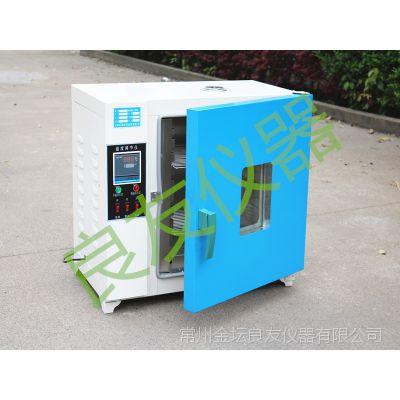 DHG-9030电热鼓风干燥箱 小型鼓风烘箱 实验室用干燥箱 热风箱