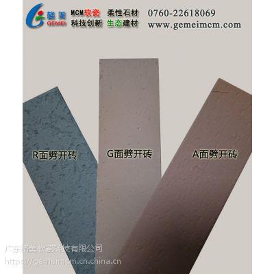 贵州软瓷砖厂家直销