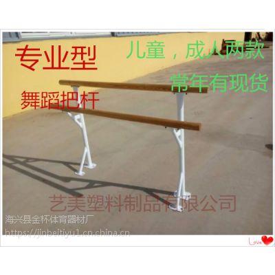 艺美双层落地式舞蹈把杆,安装简单,1--4米