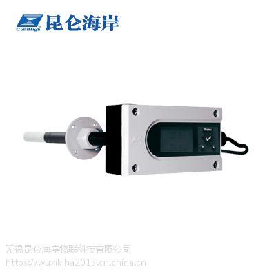 北京昆仑海岸风道式温湿度变送器JWSH-517S-ACD 北京风道式温湿度变送器厂家直销