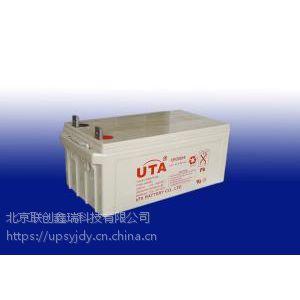 原装优特蓄电池机房UPS专用