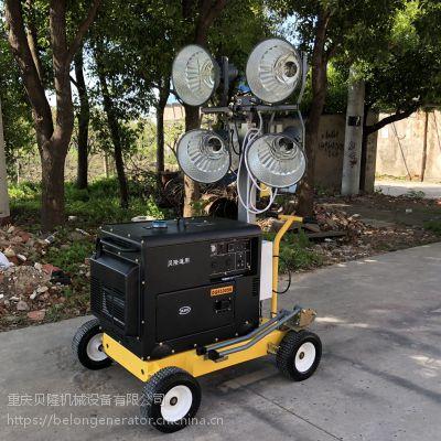 贝隆通用DG6500SE 5KW移动灯塔柴油发电机组移动照明灯塔