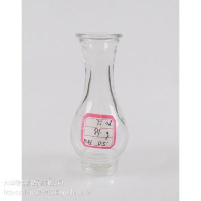 加工定制玻璃瓶 高白料 厂家自销 来样生产75ml玻璃瓶