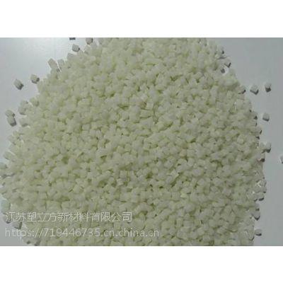 美国杜邦73G45L NC010,PA6,45%玻纤增强,可焊接,高刚性,色泽美