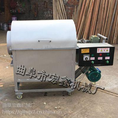 电加热瓜子炒货机 小型家用炒花生机价格 燃气水洗芝麻炒货机厂家
