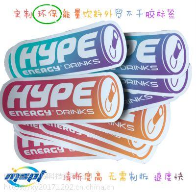 定制彩色环保不干胶标签户外耐晒PVC贴纸镂空面版磨砂贴清晰度高户外防水耐晒5年不褪色