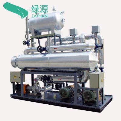 非标定制防爆导热油电加热器 防爆导热油炉