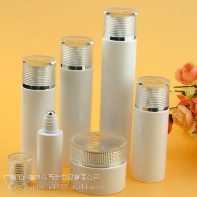 广州商誉塑料化妆品套装包材 化妆塑料瓶 包装水乳瓶 现货瓶 配件 配套