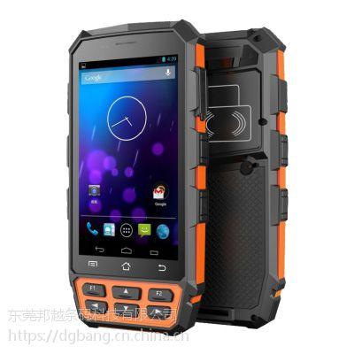 工业级安卓手持终端,智能手持工业采集器专为商超、仓库设计